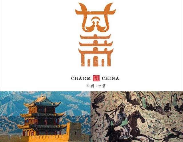 มณฑลกันซู่ - แนวคิดจากป้อมปราการจยาอี้ว์ (Jiayuguan) ของกำแพงเมืองจีน ซึ่งยังคงมีสภาพสมบูรณ์จวบจนปัจจุบัน และถ้ำมั่วเกา (Mogao) ซึ่งเป็นจุดค้าขายและแลกเปลี่ยนวัฒนธรรมในเส้นทางสายไหมสมัยโบราณ