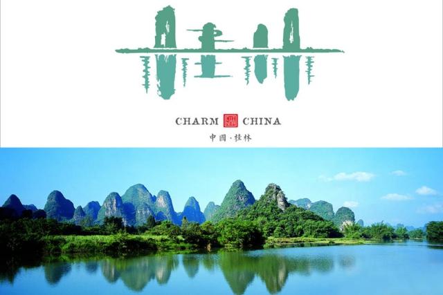 """นครกุ้ยหลิน - แนวคิดจากภูมิทัศน์ของนครกุ้ยหลินซึ่งมีความสวยงามจับใจจนมีคำกล่าวขานในจีนว่า """"ไม่ว่าตะวันออกหรือตะวันตก ดินแดนกุ้ยหลินคือที่สุดของความงาม"""""""