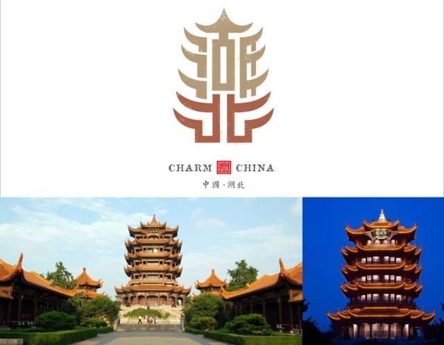 มณฑลหูเป่ย - แนวคิดจากหอคอยนกกระเรียนเหลือง (Yellow Crane Tower) ซึ่งเป็นหนึ่งในสามหอคอยที่มีชื่อเสียงของฝั่งใต้แม่น้ำแยงซี โดยอีกสองหอคอยคือ หอคอยเย่ว์หยัง (Yueyang Tower) ในมณฑลหูหนัน และหอคอยเถิงหวัง (Tengwang Tower) ในมณฑลเจียงซี