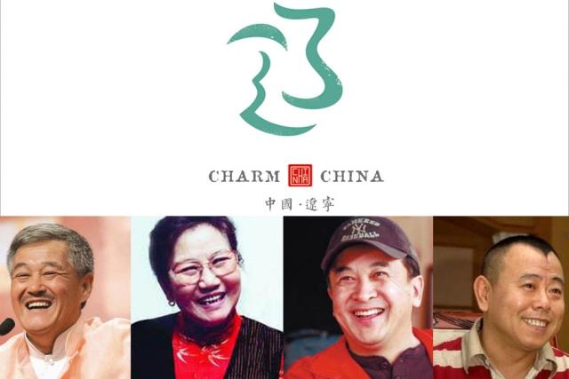 มณฑลเหลียวหนิง - แนวคิดจากกลุ่มนักแสดงตลกชาวจีน อาทิ (นับจากซ้าย) เจ้า เปิ่นซัน, เจ้า ลี่หลง, หวง หง และพัน ฉังเจียง