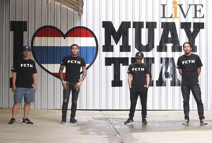 """""""Fight Club Thailand"""" เปิดพื้นที่มวยข้างถนน มิตรภาพจากสังเวียนลูกผู้ชาย!! [มีคลิป]"""