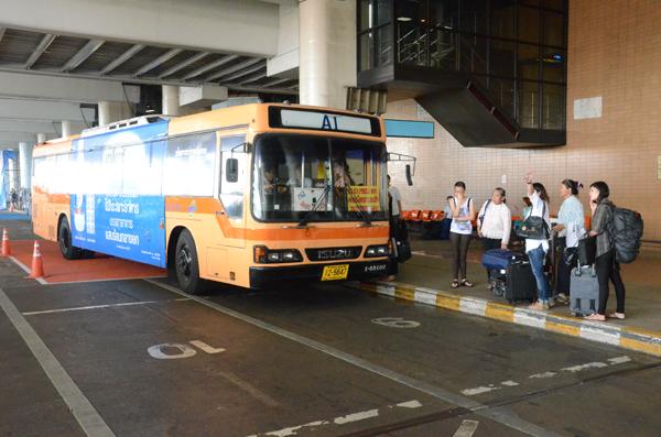 ภาพจาก donmueangairportthai.com