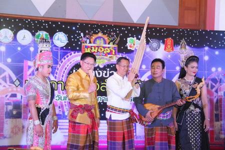 ครั้งแรกในไทย!ม่วนซื่นกับงาน 'หมอลำ คาร์นิวัล 2560' ที่บึงแก่นนคร 6-7 พ.ค.นี้