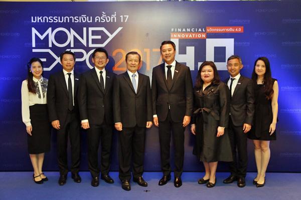งานแถลงข่าว Money Expo 2017