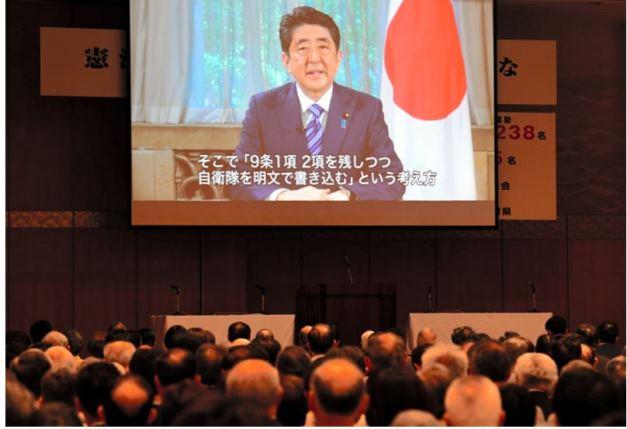 """""""อะเบะ""""  ตีธงปี 2020 แก้รัฐธรรมนูญ ปลุกญี่ปุ่นเจิดจรัสอีกครั้ง"""