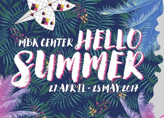 ชอปคุ้ม ชอปฟิน ชอปอินซัมเมอร์กับโปรโมชัน Hello Summer