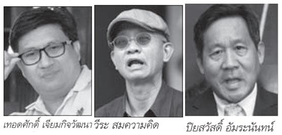 """ข่าวปนคน คนปนข่าว : คนไทยต้องเข้าใจ """"ทหาร-พยาบาล"""" คนละวรรณะกัน - ปฏิบัติการ """"ไอโอเทอดศักดิ์"""" ดิสเครดิต """"วีระ"""" ดับปมฉาวขายชาติ - เรื่องฉาวที่อินโดฯ """"ปิยสวัสดิ์"""" อย่าปัดสวะ"""