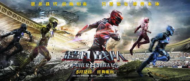 อนาคตมืดมน! Power Rangers ดับอนาถที่จีนโอกาสสร้างภาคต่อริบหรี่