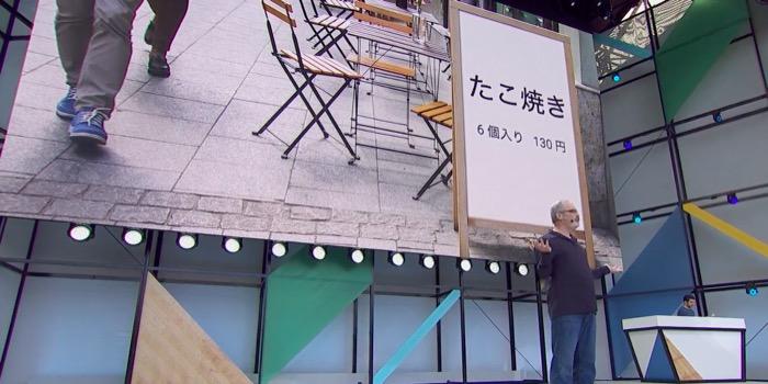 Google Assistant รองรับภาษาเพิ่มเติมอีก 5 ภาษาได้แก่ ฝรั่งเศส เยอรมนี โปรตุเกส บราซิล และญี่ปุ่น