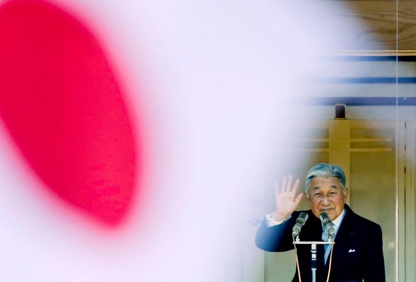 สมเด็จพระจักรพรรดิอากิฮิโตะแห่งญี่ปุ่น