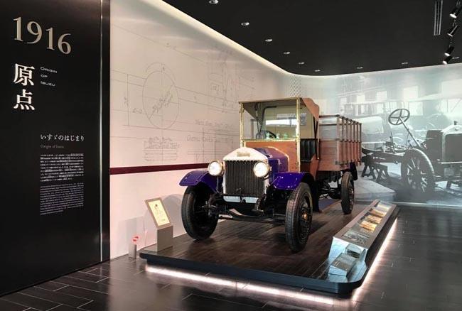 รถบรรทุกรุ่น วูลสเล่ย์ ซีพี ซึ่งเป็นรถบรรทุกที่เก่าแก่ที่สุดที่อีซูซุได้ผลิต