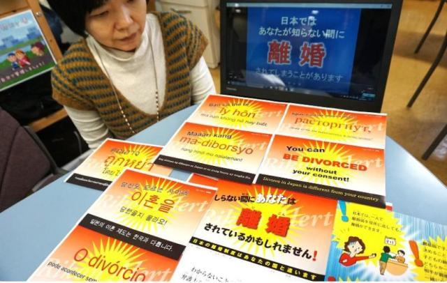 """""""ถูกหย่าสายฟ้าแลบ""""  เรื่องจริงที่ต้องเตือนคู่รักร้างชาวต่างชาติที่ญี่ปุ่น"""