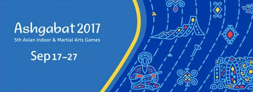 """เปิดโผรายชื่อเกมแข่งอีสปอร์ต """"Ashgabat 2017"""""""
