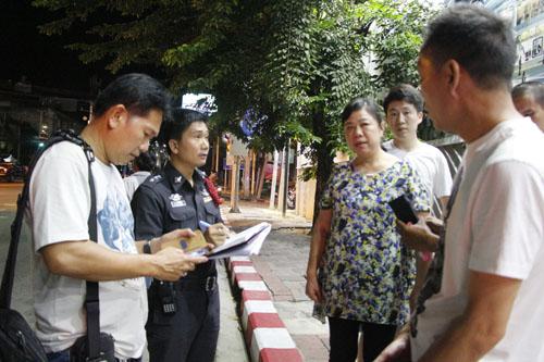 นทท.ชาวจีน เดินเล่นริมถนนพัทยาเหนือ ถูกวิ่งราวกระเป๋า