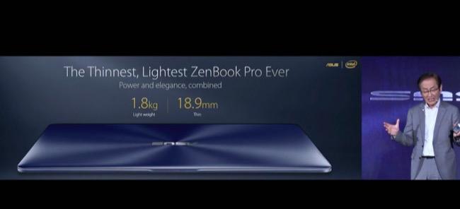 คุณสมบัติของ ZenBook Pro