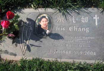 ป้ายหลุมฝังศพของไอริส จาง ที่ลอส อัลโทส