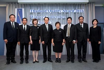 องค์กรไทยคุณภาพทั้ง 7 แห่งที่ได้รับรางวัลการบริหารสู่ความเป็นเลิศ ประจำปี 2559
