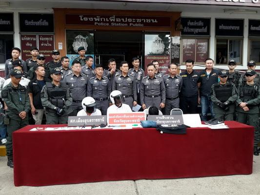 จับแล้ว 3 โจรบุกจับยามร้านเฟอร์นิเจอร์ก่อนงัดตู้เอทีเอ็มกลางเมืองอุบลฯ