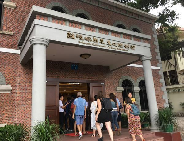 ตึกพิพิธภัณฑ์ประวัติศาสตร์และวัฒนธรรมโกหล่องซู (Kulangsu) ตึกหลังนี้เคยเป็นสำนักงานกงสุลอังกฤษ (ภาพ MGR ONLINE)