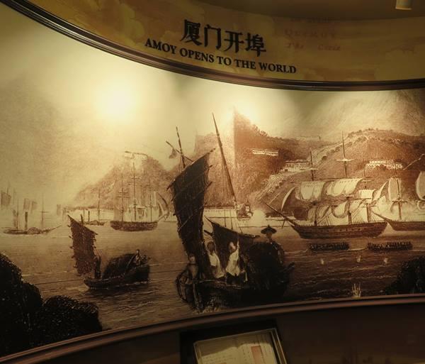 """""""อามอยเปิดสู่โลก"""" (*อามอย ชื่อซย่าเหมิน ในสำเนียงฮกเกี้ยน) (ภาพ MGR ONLINE)"""