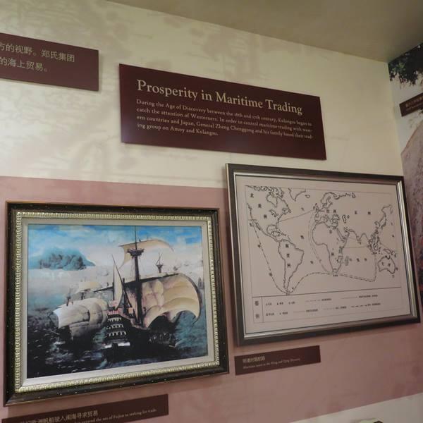 ประวัติศาสตร์การค้าทางทะเลที่รุ่งโรจน์ในยุคแห่งการค้นพบระหว่างศตวรรษที่ 16 ถึง ศตวรรษที่ 17 (ภาพ MGR ONLINE)