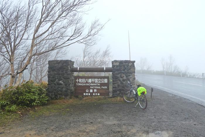 เส้นทางปั่นเข้าสู่อุทยานแห่งชาติโทวาดะ-ฮะจิมันไต