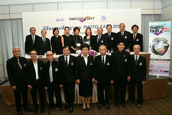 พิธีลงนามเซ็นสัญญา BANGKOK  INTERNATIONAL PHOTO FAIR 2017