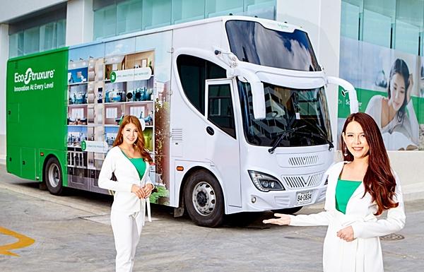 รถโมบายล์ สมาร์ท โซลูชัน ดิลิเวอรี โฉมใหม่ใส่ EcoStruxure™