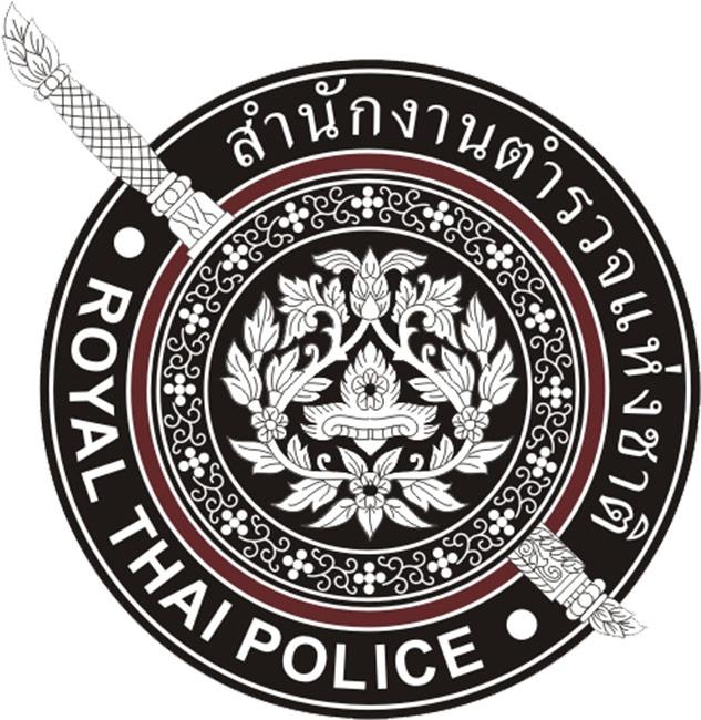 """เช็คสายอำนาจแต่งตั้งตำรวจ สัญญาณ """"ขั้วพัชรวาท"""" แผ่ว!"""