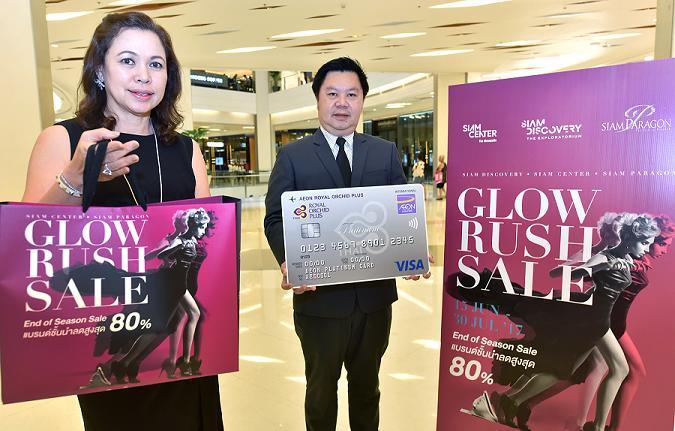 """""""สยามพิวรรธน์"""" ทุ่ม 50 ล้านอัดแคมเปญใหญ่ดูด """"นักชอปไทย-เทศ"""" ดันทราฟฟิกโต 20%"""