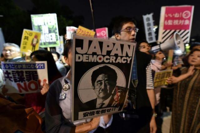 """ญี่ปุ่นผ่าน """"กม.ต้านก่อการร้าย"""" เมินกระแสค้านจากหลายฝ่าย"""