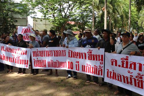 ร้องเพิ่มโทษฟาร์มหมูราชบุรี ปล่อยน้ำเสียคลองทำผู้เลี้ยงสัตว์น้ำ สมุทรสงคราม-เพชรบุรีเดือดร้อน