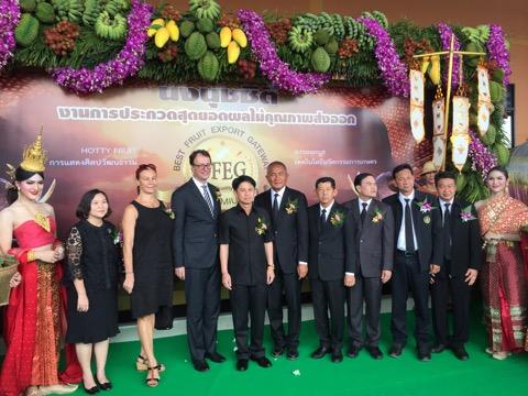 จัดใหญ่!! สวนนงนุช พัทยา จัดงาน Best Fruit Export Gateway กระตุ้นตลาดผลไม้ไทยใน ตอ.