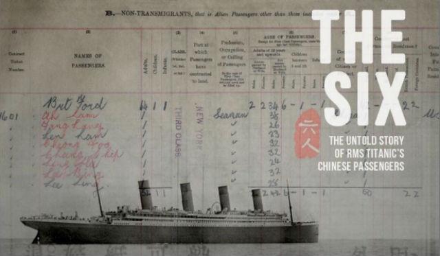 รายการสารคดีดังเตรียมฉายเรื่องราวที่ไม่เคยถูกเปิดเผยของ 6 ชาวจีนผู้รอดชีวิตจากเหตุการณ์เรือไททานิคล่ม (ชมคลิป)