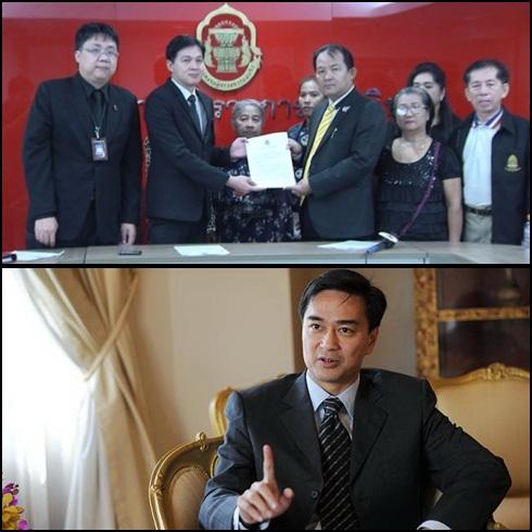 (บน) นายศรีสุวรรณ จรรยา เลขาธิการสมาคมองค์การพิทักษ์รัฐธรรมนูญ ยื่นคำร้องต่อผู้ตรวจการแผ่นดิน ขอให้ตรวจสอบคำสั่ง คสช.ตามมาตรา 44 กรณีรถไฟความเร็วสูงไทย-จีน ขัดรัฐธรรมนูญหรือไม่ (ล่าง) นายอภิสิทธิ์ เวชชาชีวะ หัวหน้าพรรคประชาธิปัตย์