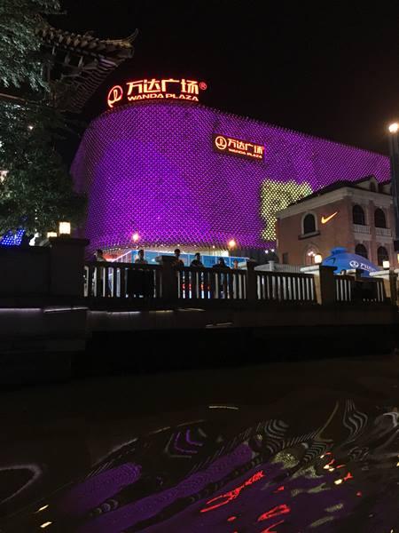 """อาณาจักรธุรกิจ """"วั่นต๋า""""  (Wanda Group) ในนครอู่ฮั่น มีทั้งห้างสรรพสินค้าขนาดใหญ่ โรงแรมห้าดาว ภาคบันเทิง (ภาพ MGR ONLINE)"""