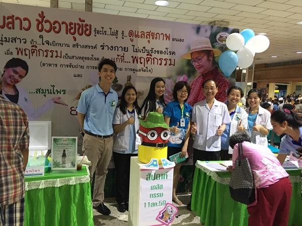 เภสัชอภัยภูเบศร รุกให้ความรู้สมุนไพรประชาชน ใช้ดีการันตีด้วยงานวิจัย สร้างรายได้สนองนโยบายประเทศไทย 4.0