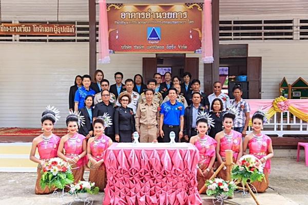 ซัมมิท แคปปิตอล ปั้นเยาวชนไทยสู่ยุคไทยแลนด์ 4.0