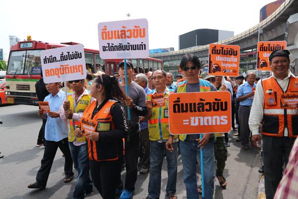 """เปิดข้อมูลใบมรณบัตร """"คนไทย"""" ตายคาถนน 1.5 หมื่นคน 1 ใน 4 เกี่ยวข้องกับเหล้า"""
