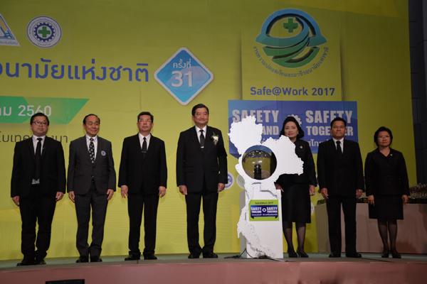 ก.แรงงานจับมือ 10 กระทรวง ยกระดับเซฟตี้ไทยแลนด์ในงานความปลอดภัยและอาชีวอนามัยแห่งชาติ ครั้งที่ 31