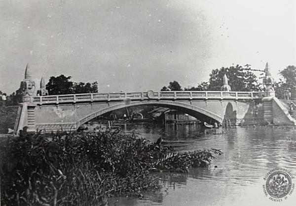 สะพานเฉลิมหล้า ๕๖ หรือสะพานหัวช้าง