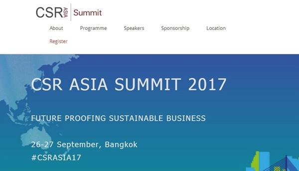 ประชุม CSR Asia Summit 2017 ที่เมืองไทย  : การวิเคราะห์และรับมือกับอนาคตเพื่อธุรกิจที่ยั่งยืน
