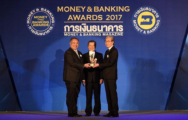 เมย์แบงก์ กิมเอ็ง รับรางวัล บริษัทหลักทรัพย์ยอดเยี่ยมแห่งปี 2560