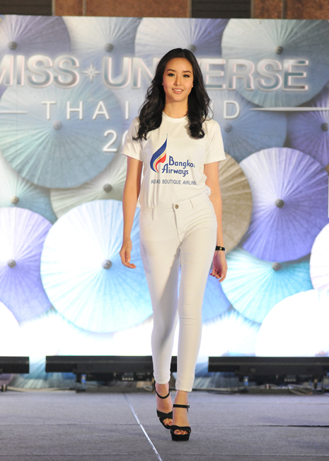 """""""มงกุฎ Miss Universe Thailand 2017"""""""