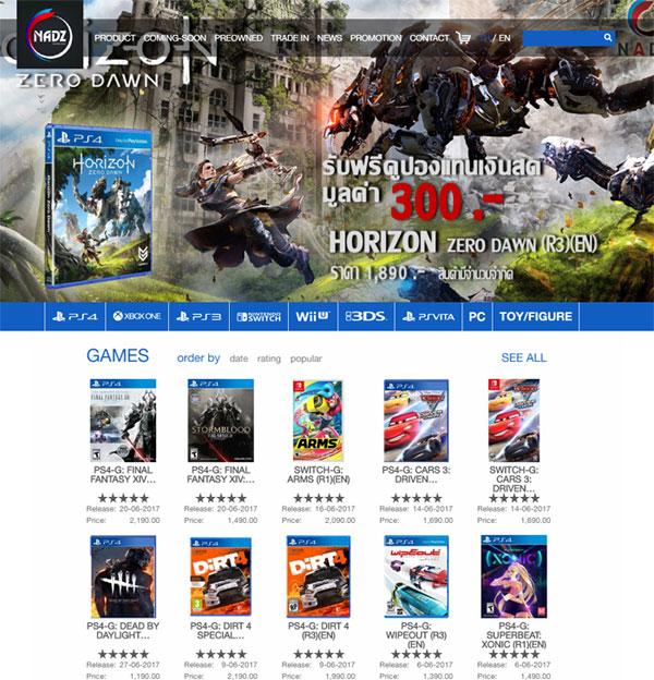 หน้าเว็บไซต์ www.nadzproject.com