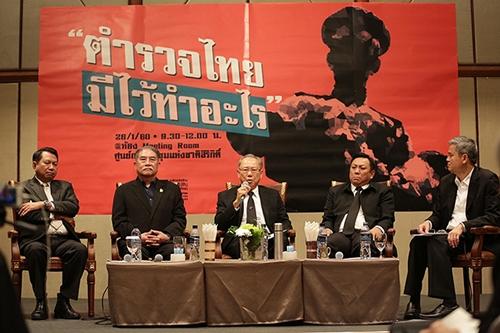 งานเสวนา ตำรวจไทย มีไว้ทำอะไร ซึ่งจัดขึ้นโดย องค์กรต่อต้านคอร์รัปชัน (ประเทศไทย)วันที่ 26 มกราคม 2560