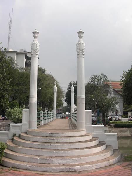สะพานปีกุน หรือสะพานหมู