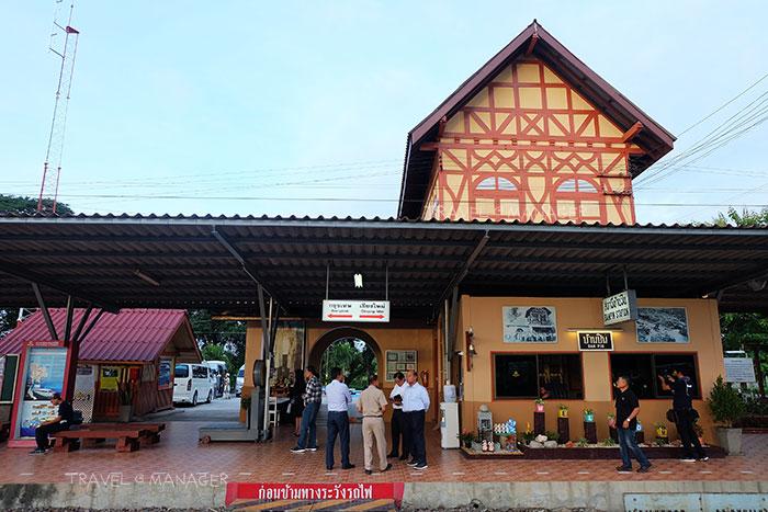 สถานีรถไฟบ้านปิน ศิลปะสไตล์บาวาเรียน เฟรมเฮาส์