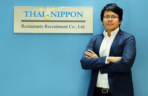 นายนาคนัดด์ ไวยหงษ์ กรรมการผู้จัดการ บริษัทจัดหางาน ไทย-นิปปอน เรสเตอร์รองส์ จำกัด