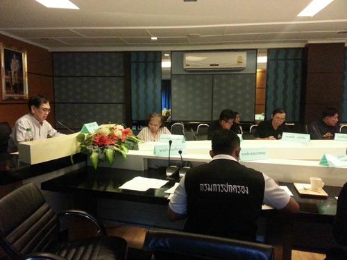 คณะกรรมการฯ ประชุมโครงการท่าเรือแหลมฉบัง ขั้นที่ 3